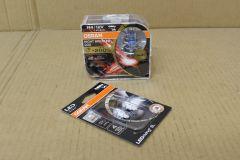 VW Bora Osram headlight bulb upgrade kit using Nightbreaker Laser +150 and LED sidelights